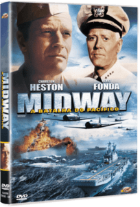 midway-204x300-2131228-8150108-9978174
