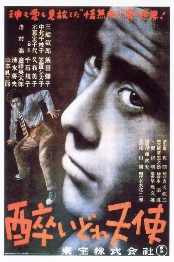 o-anjo-embriagado-1948-yoidore-tenshi-1948-akira-kurosawa-4207715-5530287-7430672